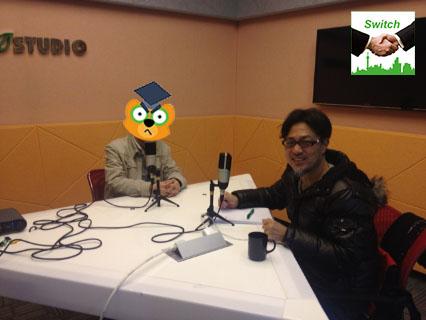 【Switchインタビュー第25回】プロフェッサーT氏(前編)
