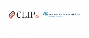 【Switchインタビュー第70回】ライフトラベラー マツダミヒロ氏&ワカナ氏(2)