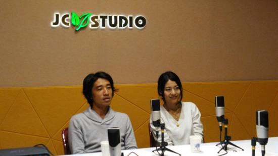 【Switchインタビュー第69回】ライフトラベラー マツダミヒロ氏&ワカナ氏(1)