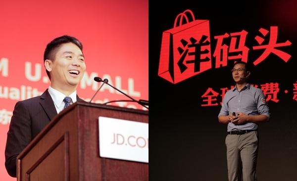 中国越境ECの出店において、京東(JD)や洋码头(YMT)を無視できない理由