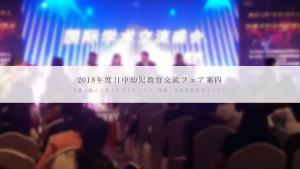中国の最新ライフスタイル・消費トレンドレポートが発表