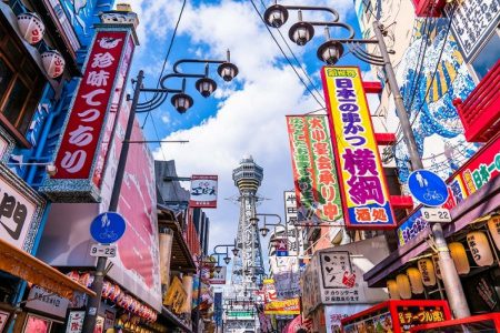 多様性あふれるの大阪街