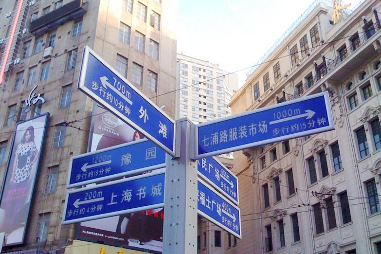 3分でわかる中国越境ECの新税率(2016年4月8日以降適用)まとめ