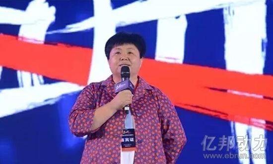 河南省輸入物資公共保税センターグループ 総裁 徐平