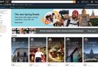 Amazon Explore