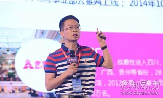 步步高集团云猴网 CEO李锡春