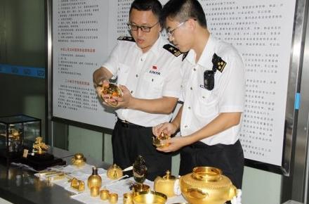 china_gold_20160808_440_290