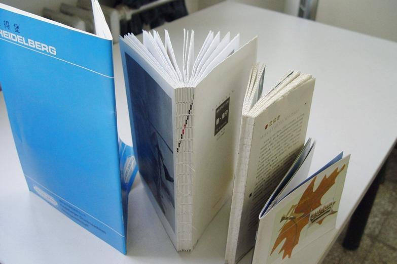 中国、印刷物、出版物、輸入規制