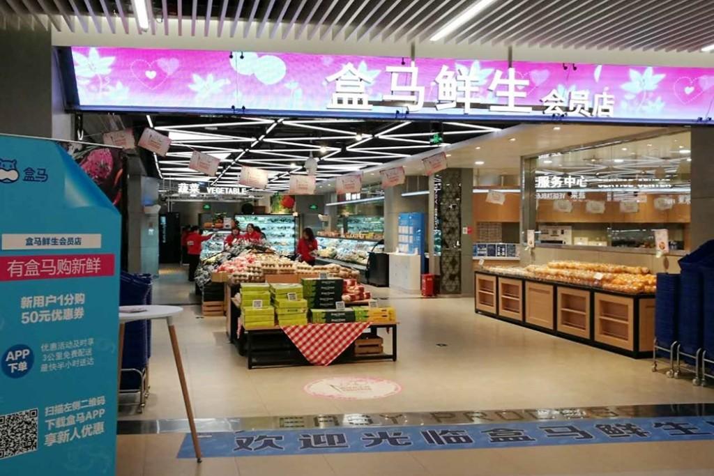 中国、スーパーマーケット、盒馬鮮生