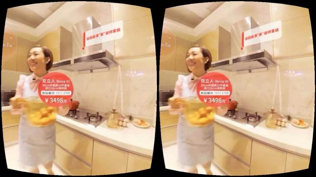 上海にて、おもしろVRショッピングを発見!