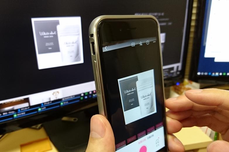 Taobao(タオバオ)の画像認識機能を使えば、撮った写真にうつる商品が探せる