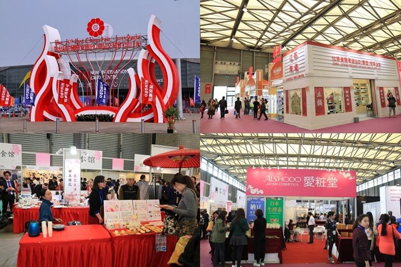 中国華東輸出入商品交易会(2017.3.1~3.5)の出展企業募集開始