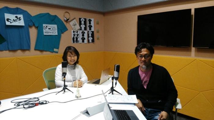 【Switchインタビュー第78回】ホスプリジン 董事長 高橋美樹 2
