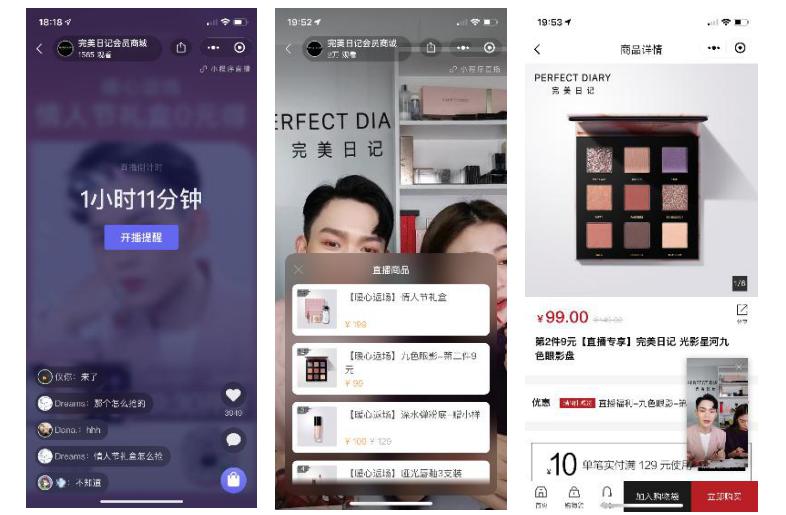 WeChatライブ広告の取り組み