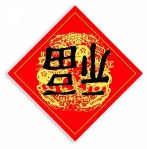 桁違いの中国人インバウンド需要が本格化