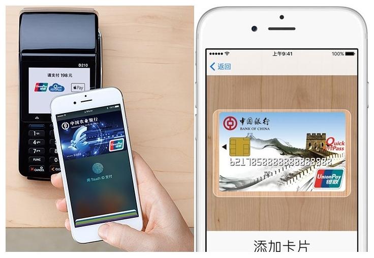 本日よりApple Payが中国上陸!AliPay、WeChatに次ぐ第三の波になり得るか!?