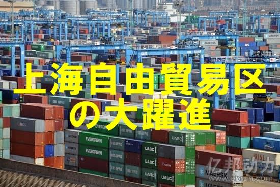 【成長率10倍!】越境ECに確かな追い風@上海