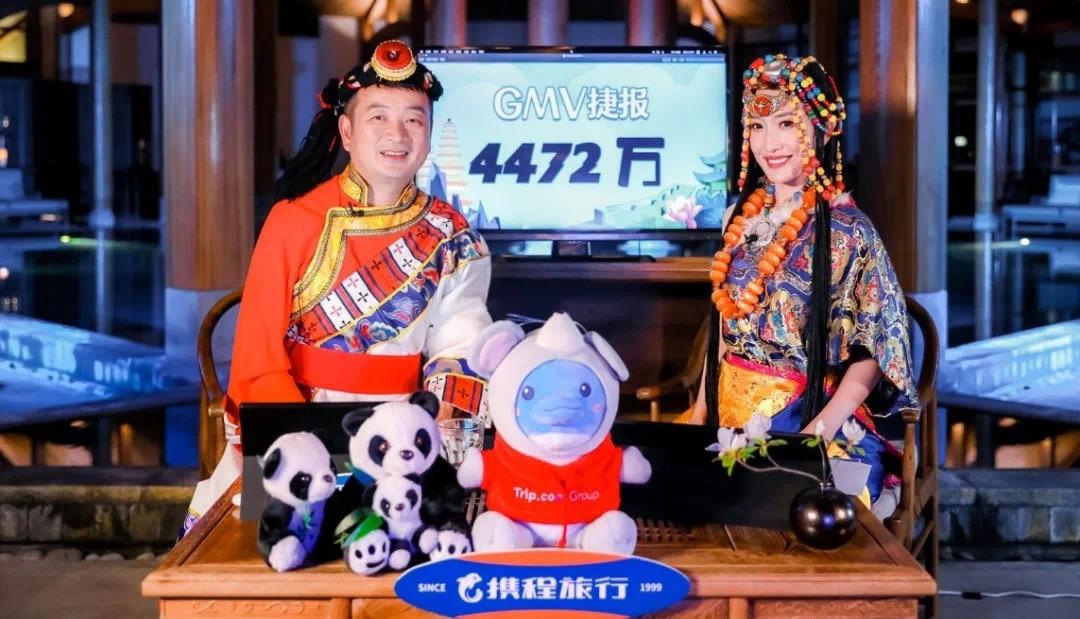 中国大手旅行会社Ctripから学ぶ中国旅行動向