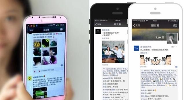 Weixin(微信)のターゲティング広告はどう活用すべきか?
