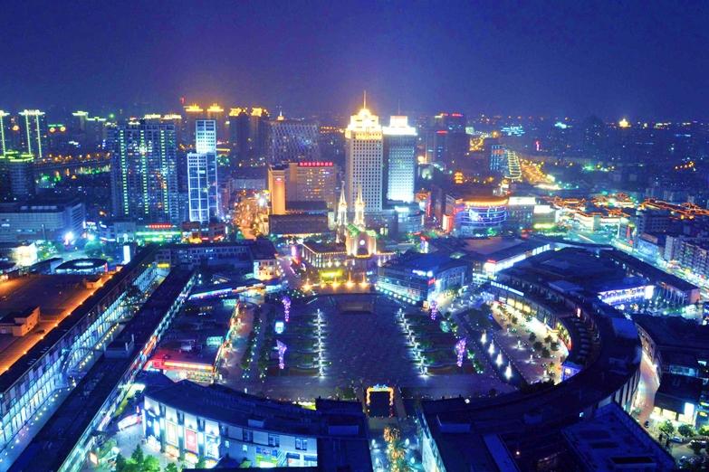 【2016年4月1日最新版】宁波自由貿易区の税率一覧(中国本土適用)