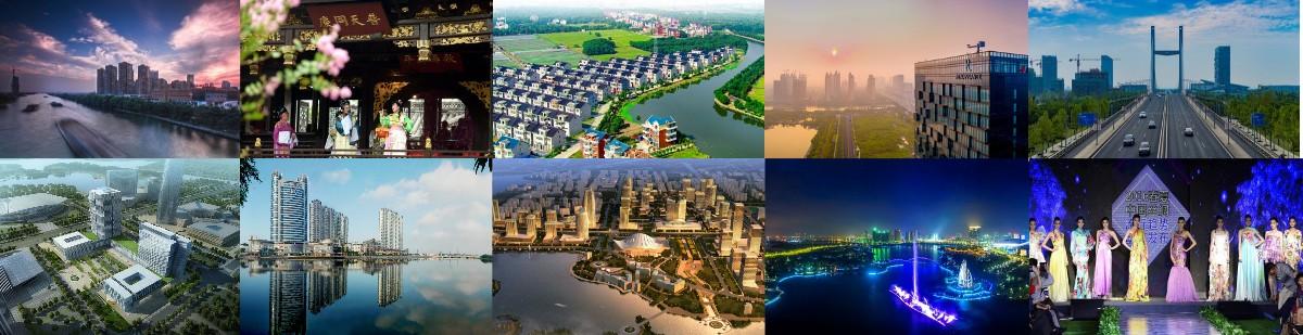 中国投資説明会