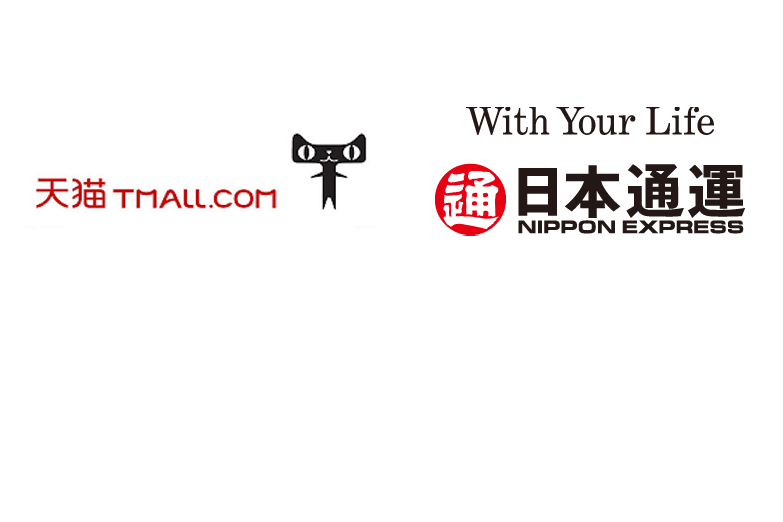 EMS値上げ対策か。Tmall(天猫)が日本通運と商品配送において業務提携