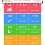 chinakoukoku-media-002